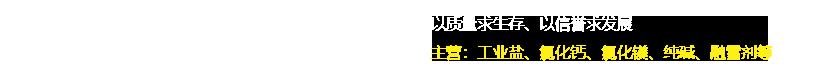 寿光市鼎昊经贸有限公司