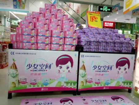衛生巾真相:選得好,能為女人防病,選得不當,給女人找??!
