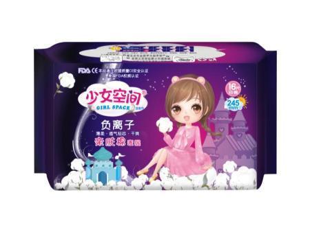 泉州卫生巾|洛江卫生巾-爱丽诗卫生用品造