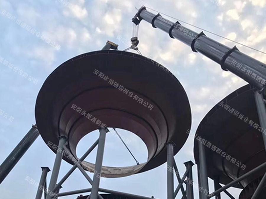 安阳永恒通钢板仓有限公司位于河南安阳