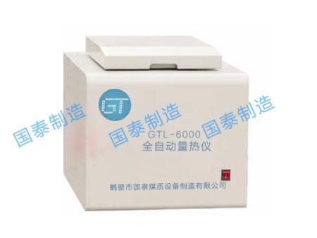 TL-6000全自动量热仪