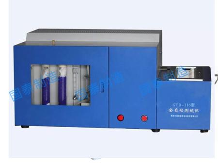 GTD-118型全自动测硫仪