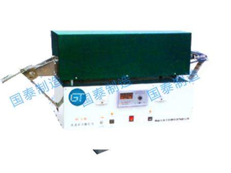 GTKH-2-快速灰分测定仪
