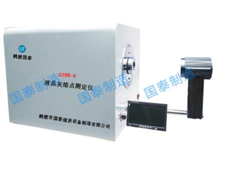 液晶灰熔点测定仪GTHR-6