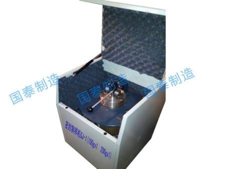 密封制样机GJ-1(100gx1 200gx1)