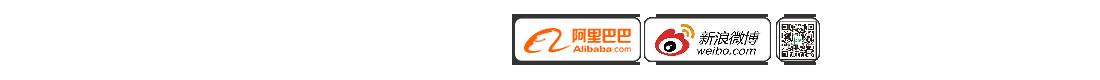 廣東固豹建材有限公司
