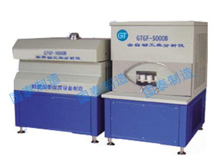 GTGF-5000B全自动工业分析仪