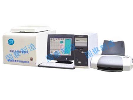 GTL-6000D微机全自动量热仪可双控