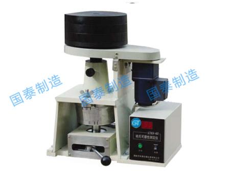 GTKH-60哈氏可磨性指数测定仪