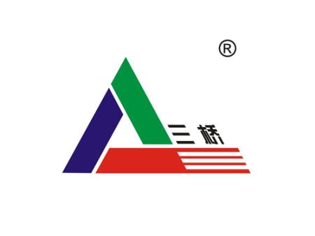陕西三桥精细化工有限公司网站全新升级开通了!