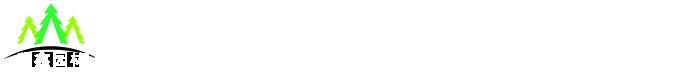 新乡市亚博app下载官网下载园林工程有限公司