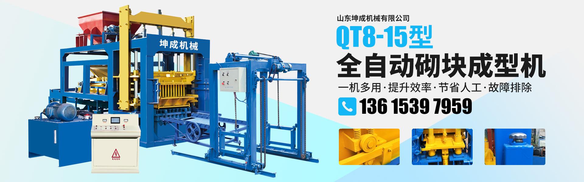zhuazhuan机厂家,zhuan机模具配件,临沂码垛机,shui泥zhuan机直销