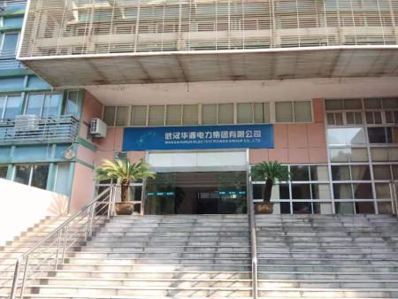 武汉华源电力集团有限公司拼接大屏幕项目顺利完工