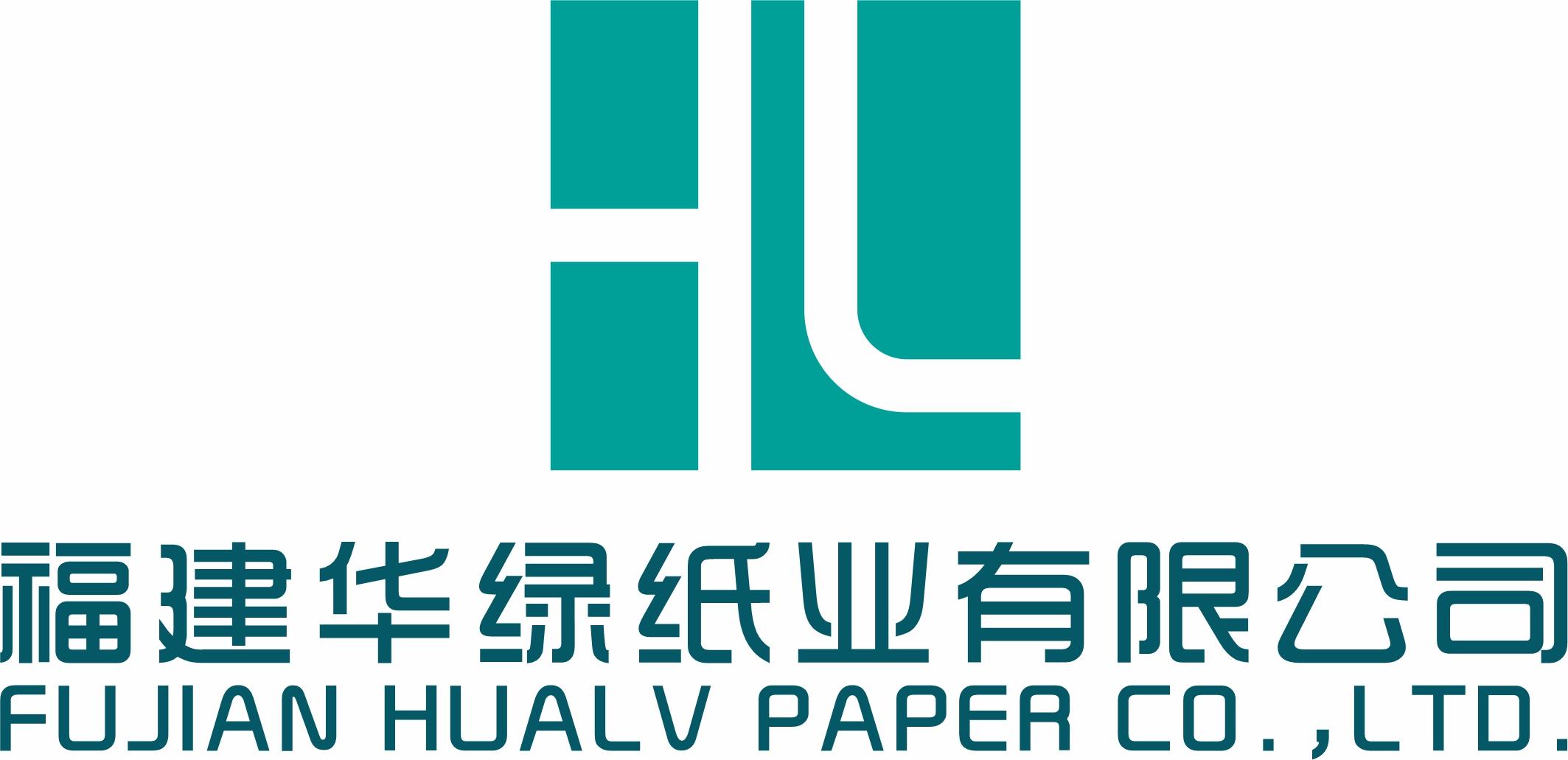 福建亚洲集团紙業有限公司