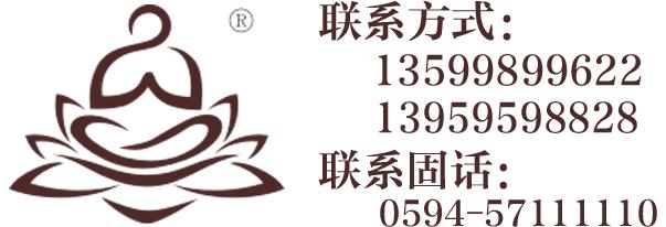 福建省歐緣工藝有限公司