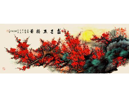 杨进禄-行业名人百科-中国影响力人物数据库