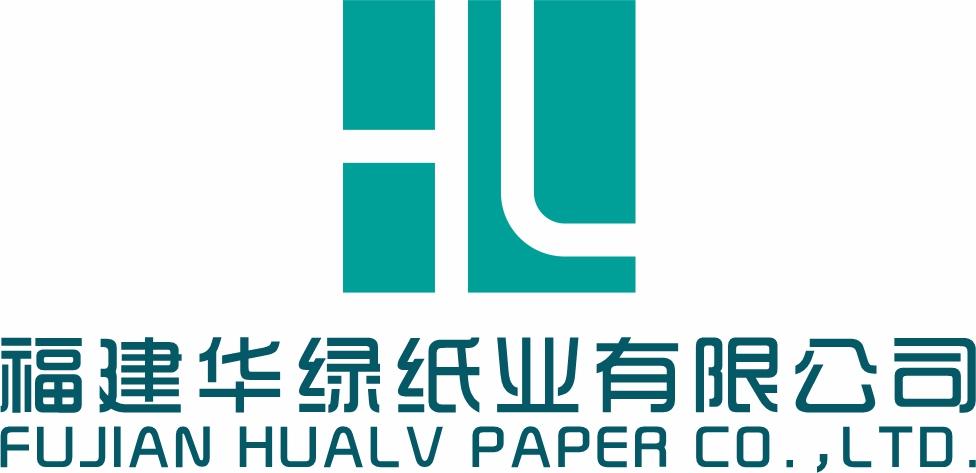 福建华绿纸业有限公司