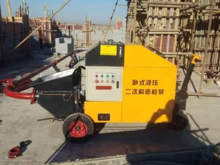 二次構造柱泵型號|泊科琪機械