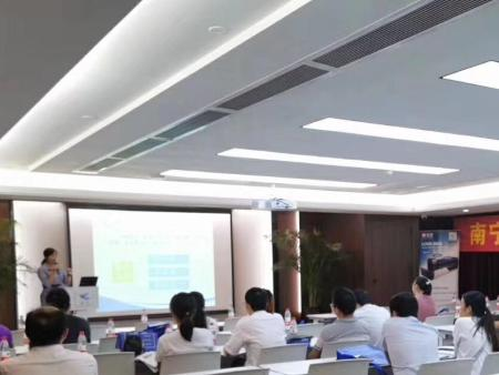 万博manbext官网在线新万博manbetx官网登录-岛津 第三方行业技术交流会