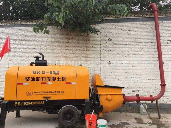 河北細石混凝土輸送泵廠家