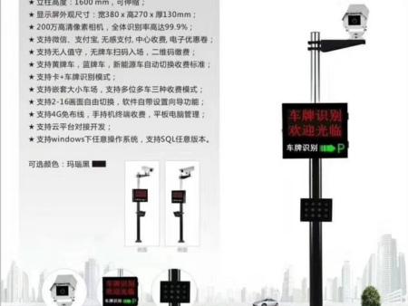FT-016简易车牌识别系统