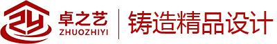 河南卓之艺装饰工程有限公司
