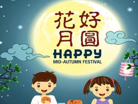 中秋机节庆团圆!青贮机生产厂家祝愿您家和人和万事兴!