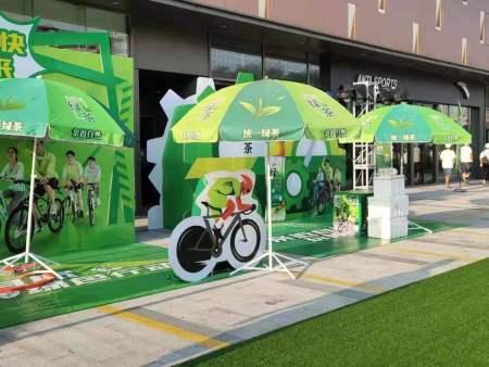 统一绿茶-亲近自然绿色骑行