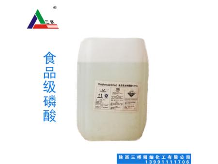 食品添加剂磷酸国家标准