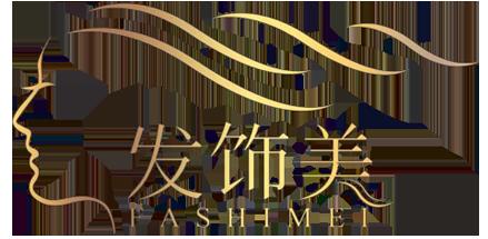 广州市发饰美贸易有限公司