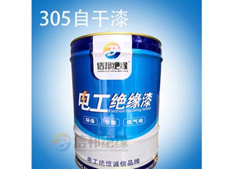 许昌市信邦水性绝缘漆在电机中的应用