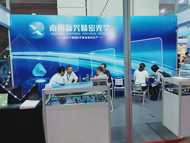 2019年9月4日-7日参加第21届中国国际光电博览会