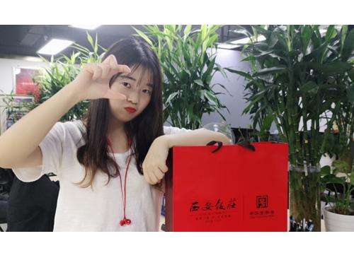 2019年陕西印象信息技术有限公司中秋节放假通知