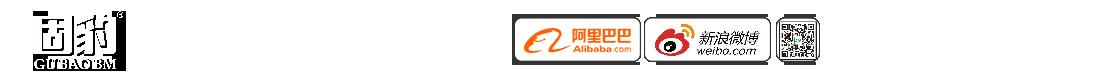 广东固豹建材有限公司