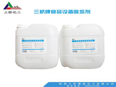 三ballbet体育下载食品设备除垢剂
