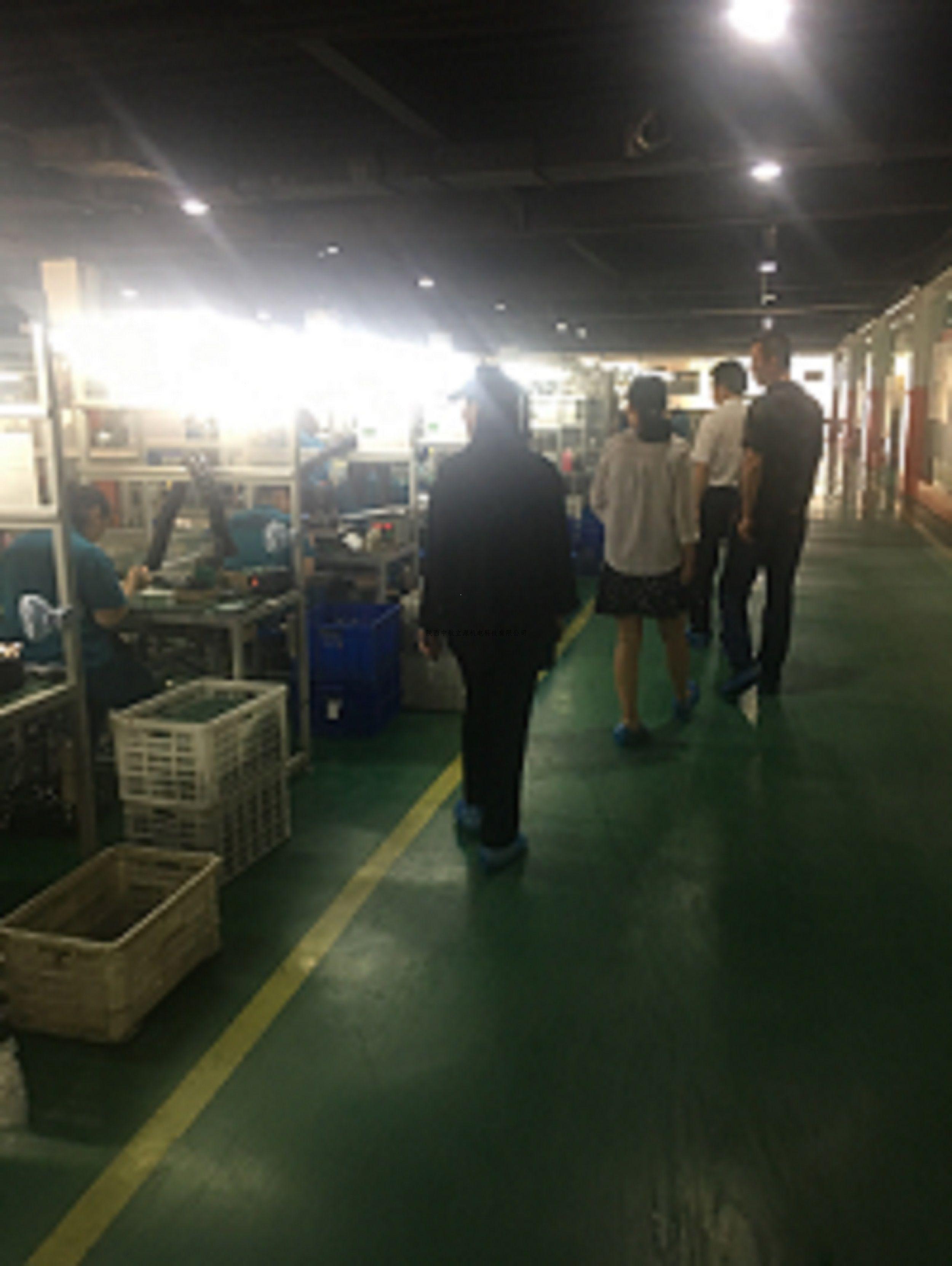 草莓视频下载-下载全体员工赴工厂学习