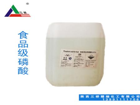 三ballbet体育下载食品添加剂磷酸