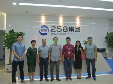 惠州网站建设推广哪家好,梅州网站建设推广哪家好?