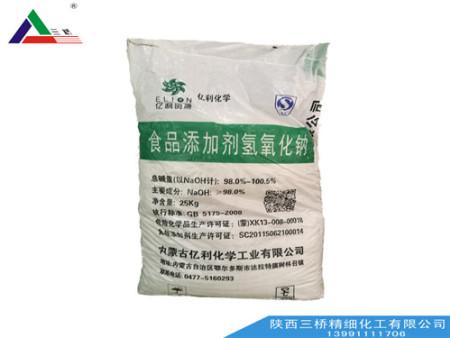 食品添加剂氢氧化钠(三ballbet体育下载)