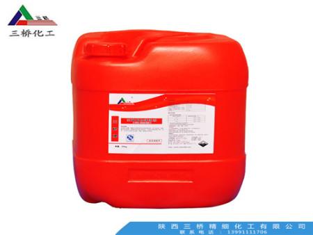 三ballbet体育下载CIP复合酸性ballbet(SQ-361型)