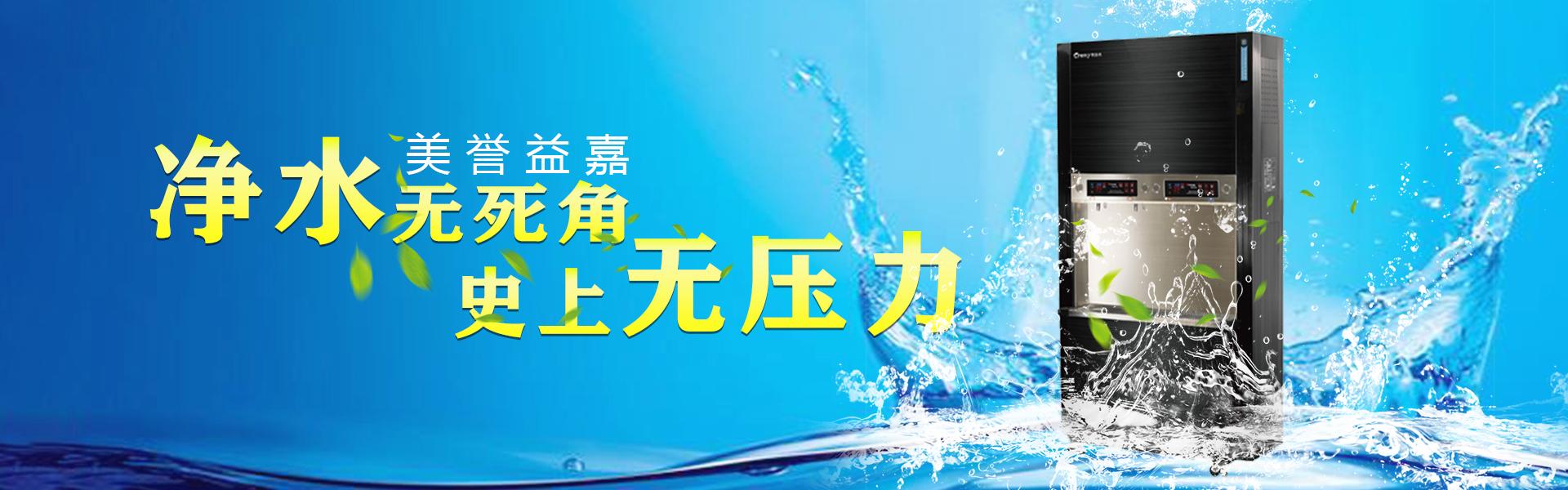 宁夏开水器,开水器厂家直销,找美誉益嘉商贸公司