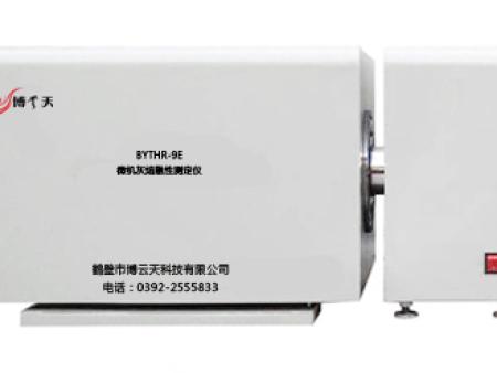 BYTHR-9E微機灰熔融性測定儀