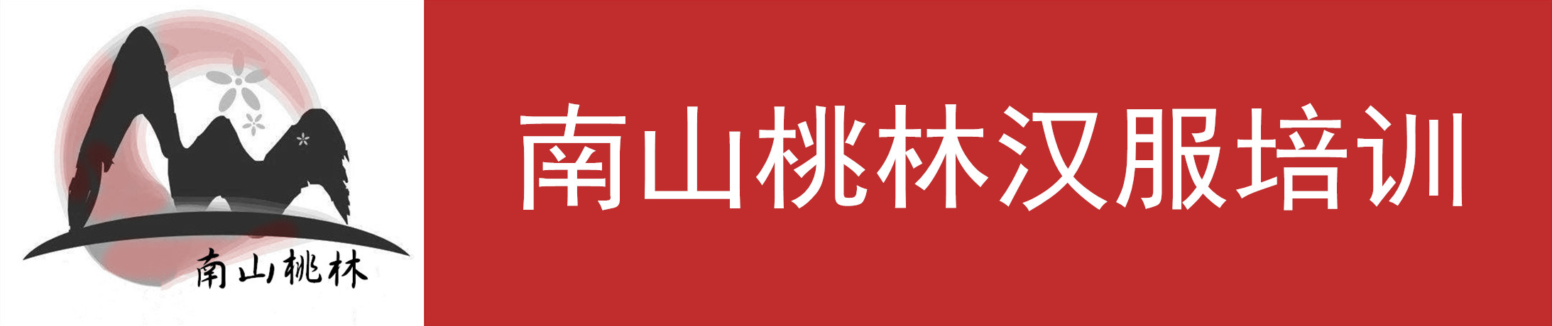郑州市凌辰服装设计有限公司