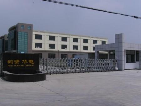 热烈祝贺我公司整体搬迁至鹤壁国家经济技术开区!