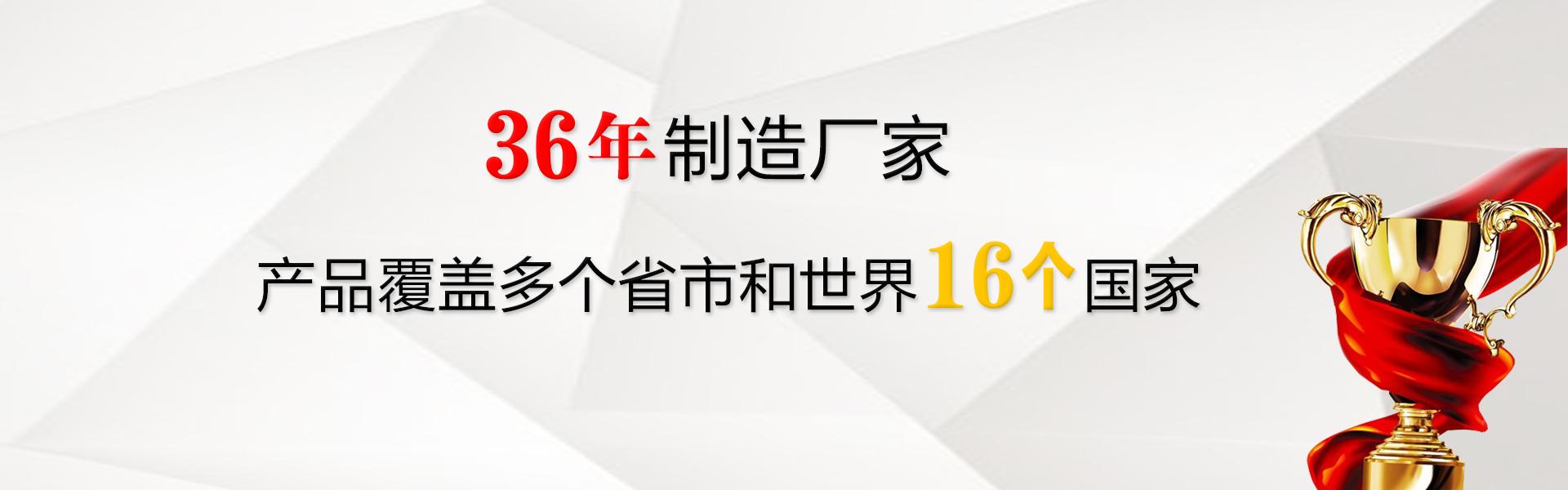鹤壁市天冠仪器仪表有限公司36年生产制造厂家