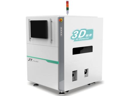 焊点及元器件检测AOI-JTA-800