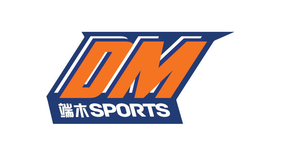 郑州端木文化体育传播有限公司