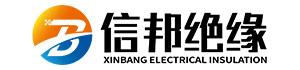 许昌市信邦电工绝缘材料有限公司