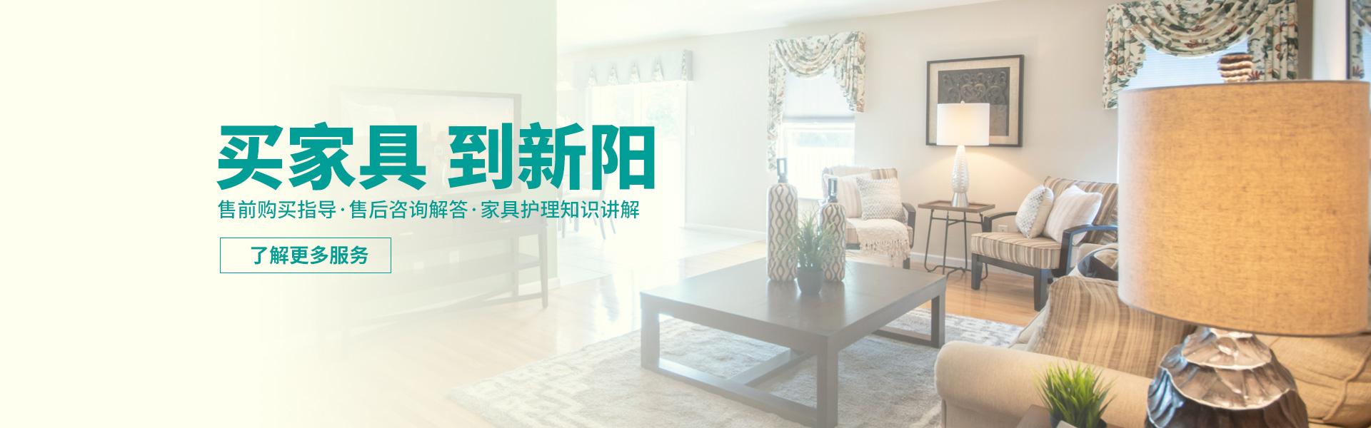 沂南县新阳家具厂主要生产电视柜,茶几及其配件,款式多样,环保,,可进行产品订制,可加工任何板材产品,了解更多,欢迎来电咨询:13625499789