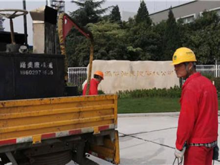 西安道路灌缝施工-路康工程为中国石油长庆石油灌缝施工